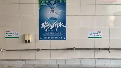 """油脂信息2021.3.23《杨凌来富油脂公司开展2021""""世界水日""""""""中国水周""""宣传活动》 (8).jpg"""
