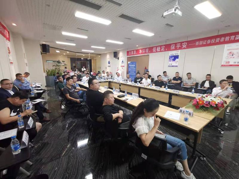 油脂信息2019.09.25《陜西糧農油脂集團成功舉辦陜西油脂期現結合交流會》 (5).jpg