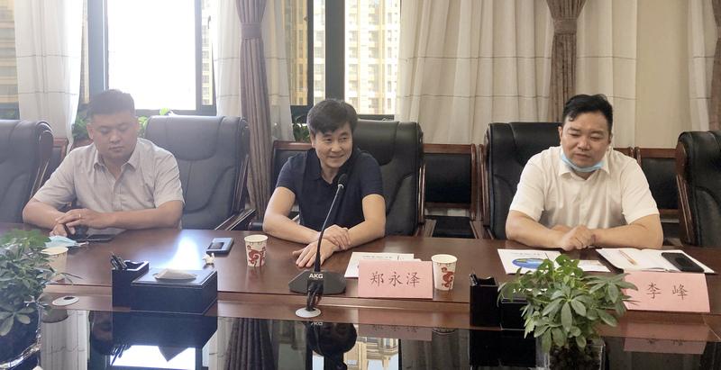 油脂信息2020.05.18《陜西糧農油脂集團與新疆霍城縣人民政府簽訂戰略合作框架協議》 (5).jpg