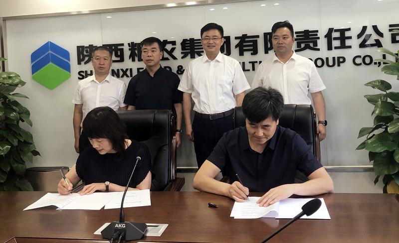 油脂信息2020.05.18《陕西粮农油脂集团与新疆霍城县人民政府签订战略合作框架协议》 (2).jpg