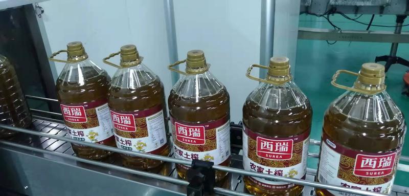 """油脂信息2019.3.11《杨凌来富公司建成二维码可追溯体系 为油品贴上""""身份证""""》.jpg"""