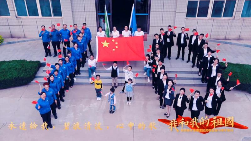 陜西糧農油脂集團快閃視頻.mp4.靜止011.png