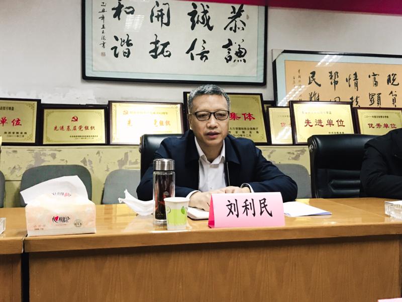 油脂信息2020.04.11《陜西糧農集團劉利民董事長一行到油脂集團調研》 (2).png