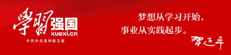 """油脂信息2019.4.15《不忘初心牢记使命 传播思想践习文明——油脂集团借助""""学习强国""""掀起学习热潮》 (3).png"""
