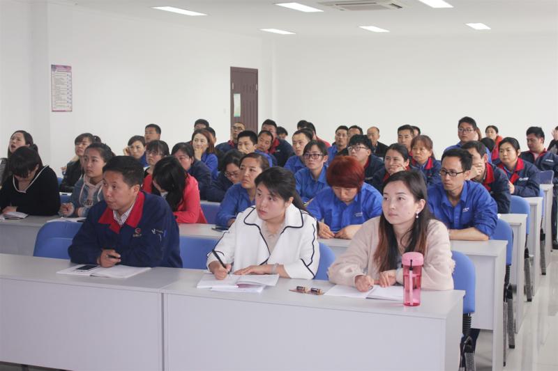 油脂信息2019.4.15《以制度为准绳 以规范谋发展——杨凌工厂开展部门联合培训会》2.png