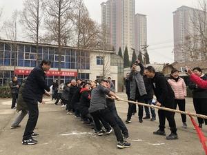 """""""庆元宵""""趣味运动会"""